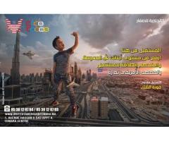 - Ateliers d'anglais ludiques pour les enfants de 3 à 12 ans à L'Institut Americain Temara