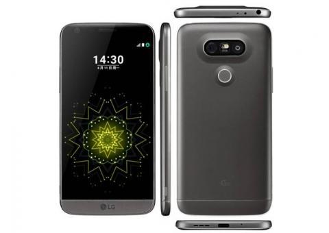 LG G5 | 32Go 2Go RAM - 01 SIM 4G - 16MP/8mpx