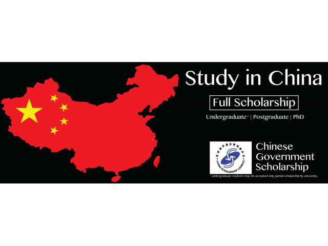 Bourses d'études en Chine pour les étudiants internationaux (premier cycle, maîtrise, doctorat) 2018 - 1/1