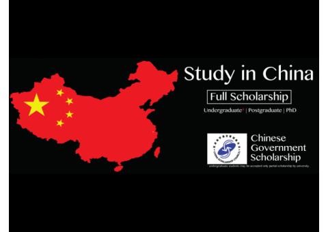 Bourses d'études en Chine pour les étudiants internationaux (premier cycle, maîtrise, doctorat) 2018